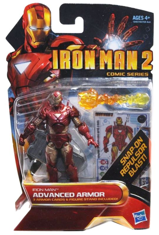 Iron Man (Advanced Armor)