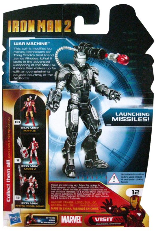 War Machine (Movie Series)